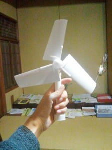 風力発電機組み立てキット (大人の科学マガジンSelection)